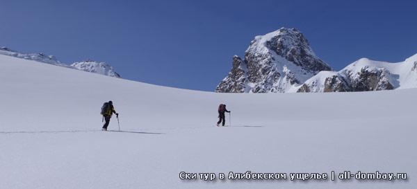 ски тур в ущелье Алибек