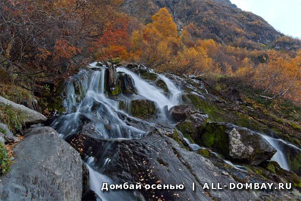 Золотая осень в Домбае